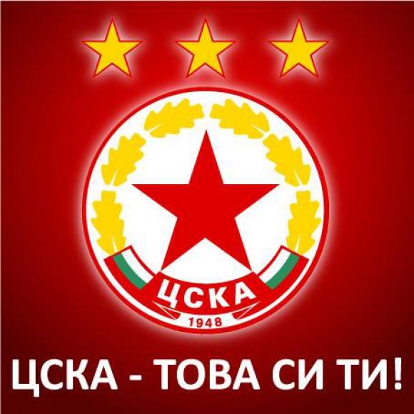 ЦСКА скърби с Росен Плевнелиев