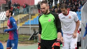 Вратар заведе дело срещу ЦСКА