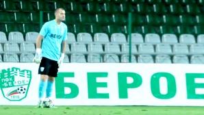 Макенджиев: Можем да задържим първото място