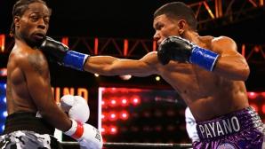 Паяно защити титлата в драматичен мач (ВИДЕО)