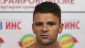 Вальо Илиев: Нямам нищо против Гриша Ганчев, но отново бих подкрепил Божков