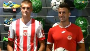 Новата екипировка на ЦСКА пусната в продажба - ето как всеки фен може да се сдобие с нея