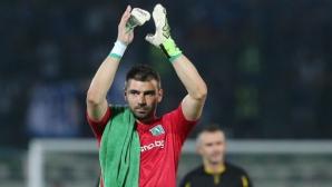 Владо Стоянов: Време е да бъда продаден