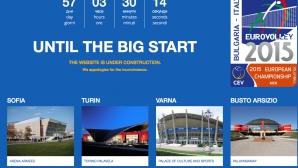 Вижте сайта на Евроволей 2015!