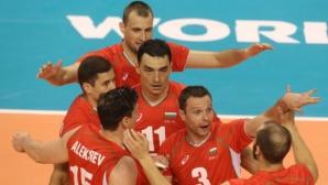 България отново в елита на Световната лига!
