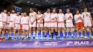 България в група със Сърбия, Полша и Белгия! Пълна промяна на регламента в Световната лига
