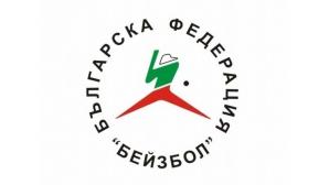 Юнак и Блус откриват плейофите в България (програма)