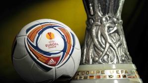 Повече мачове от турнира Лига Европа по БНТ