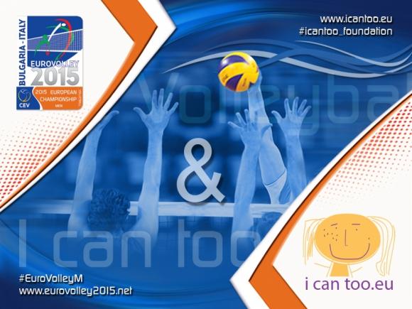 Евроволей 2015 подкрепя I CAN TOO и Център за деца с аутизъм