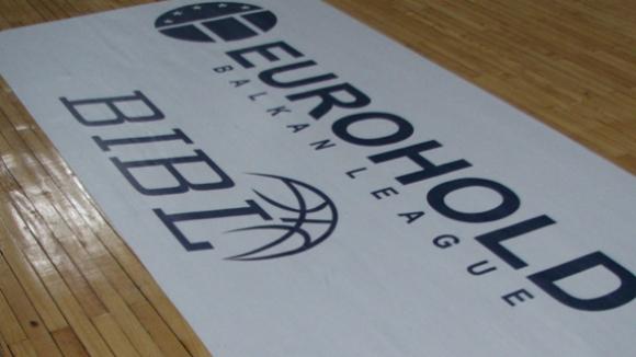Новият сезон на Балканската лига ще започне на 13 октомври