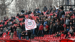 Феновете от Локо (Сф) подкрепиха новия Локомотив