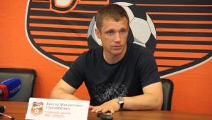 Скандал с подозрения за уговорен мач в Русия