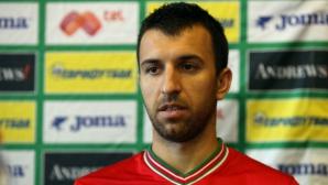 Дяков: Имаме нужда от вас, елате и подкрепете България!