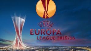Лига Европа чака участниците в групите - гледайте мачовете тук