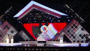 ФИФА разследва корупцията в боливийската федерация