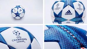 С тази топка ще се играе в ШЛ (снимки)