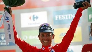 Естебан Чавес спечели шестия етап от Обиколката на Испания