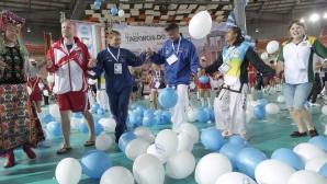 Откриха с хоро световното по Таекуон-До ITF