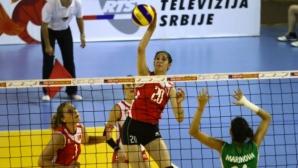 България с нова победа на Балканиадата по волейбол в Сърбия