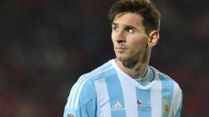 Меси отрече, че не е искал да играе за Аржентина