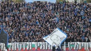 Продължава продажбата на билети за Левски - Пирин
