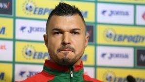 """Божинов идва за лагера на """"трикольорите"""", ще тренира по два пъти на ден"""