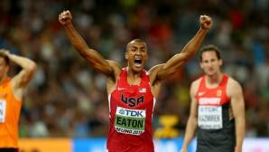 Аштън Ийтън закова световен рекорд в Пекин