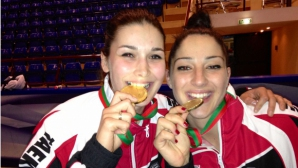 Още един медал за България на СП по таекуондо в Пловдив