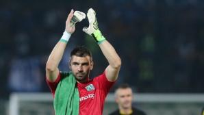 Eдуард Ераносян разкри защо Владо Стоянов е на пейката