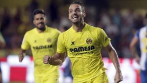 Солдадо поведе Виляреал към първа победа (видео)