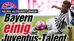 Желанието на Пеп е изпълнено - Байерн взе втори футболист на Юве