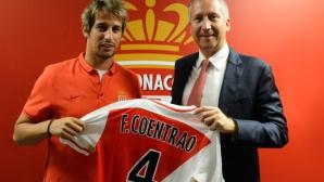 Коентрао позира с екипа на Монако