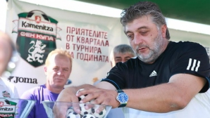 Трифон Иванов и приятели изтеглиха жребия за Националните Финали на Kamenitza Фен Купа 2015