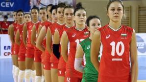 България на финал срещу Сърбия на Балканиадата в Суботица