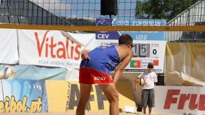 Колев и Христов отпаднаха в групите на европейското по плажен волейбол