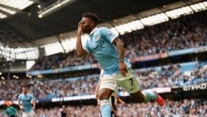 Манчестър Сити - Уотфорд 0:0, гледайте на живо тук!