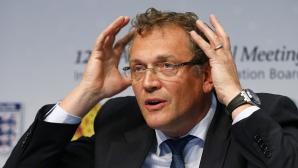 Жером Валке може да издигне кандидатурата си за президент на ФИФА