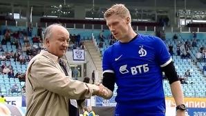Динамо представи новата си звезда