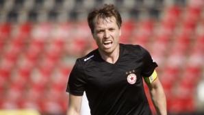 Ботев (Ихтиман) - ЦСКА 0:1, гледайте мача на живо в Sportal.bg!