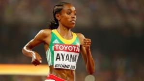 3 от 3 за Етиопия на 5000 м, рекорд на шампионатите за Аяна