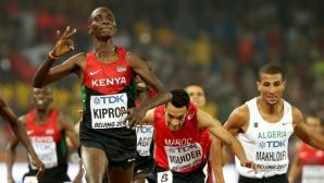 Кипроп спечели трета поредна световна титла на 1500 м