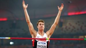 Надскачане реши световната титла в скока на височина