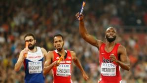 Мерит изведе щафетата на САЩ до титлата на 4 по 400 м
