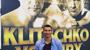 Кличко продаде златния си олимпийски медал за $1 млн. за благотворителност