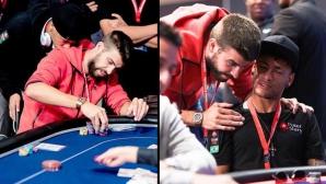 Пике и Неймар хвърлят по 25 000 евро на покер (ВИДЕО)