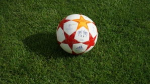 Бдин (Видин) без проблеми срещу Ювентус