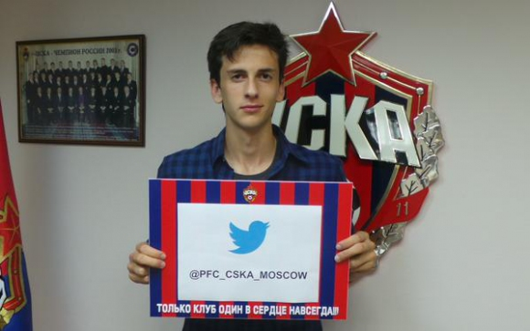 ЦСКА (Москва) привлече футболист на Барса