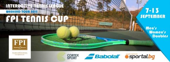7 дни до началото на любителския тенис турнир в Созопол