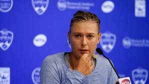 Шарапова се отказа от участие на US Open