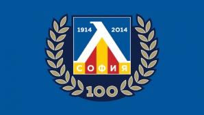 Два отбора от школата на Левски ще участват на турнир в Благоевград